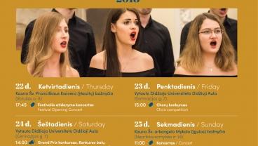 Program of Cantate Domino