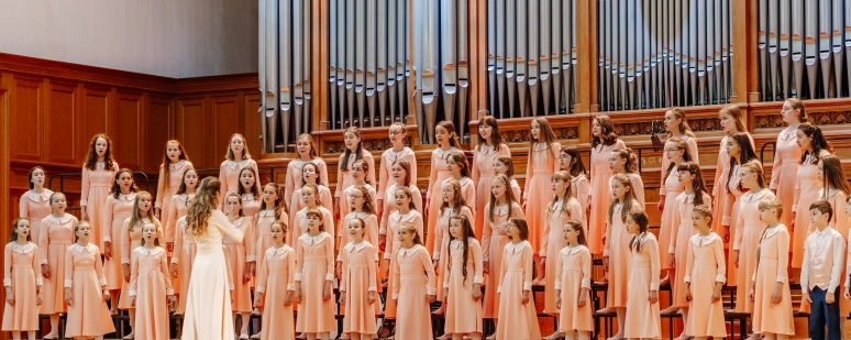 """""""CANTATE DOMINO"""" OPENING CONCERT"""